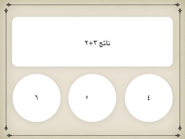Hhhjvn by طيف السلطان