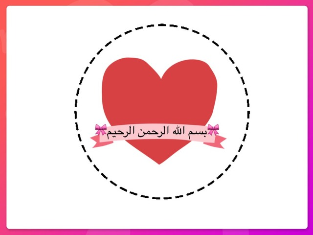 Reema Alghamdi by Rema Alghamdi