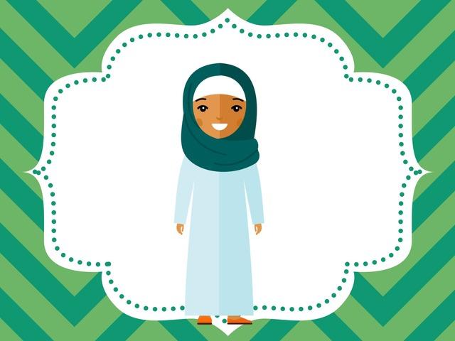 البحث عن الصندوق الضائع by حنان الديحاني