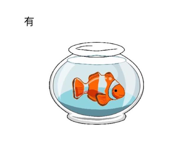 有_黎 by sy tse