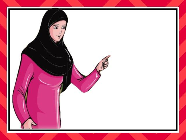 لعبة 68 by Fatema alosaimi