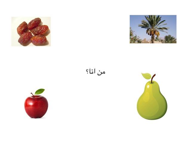 الغاز by عائشه الاحمري