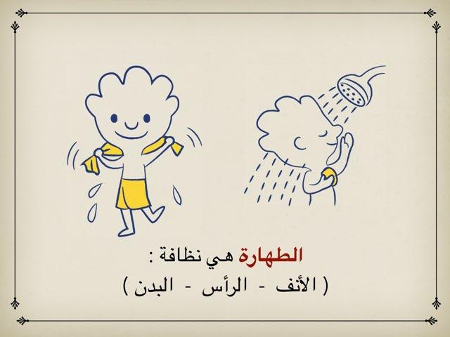 لعبة 103 by Baina Abdulla