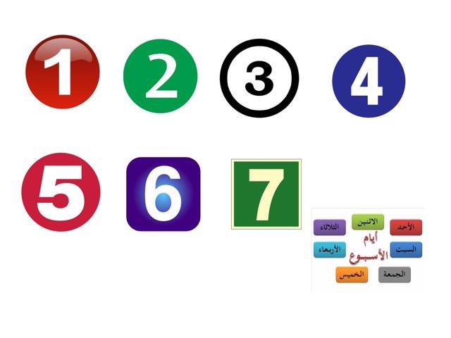 משחק 21 by מרוה עומר