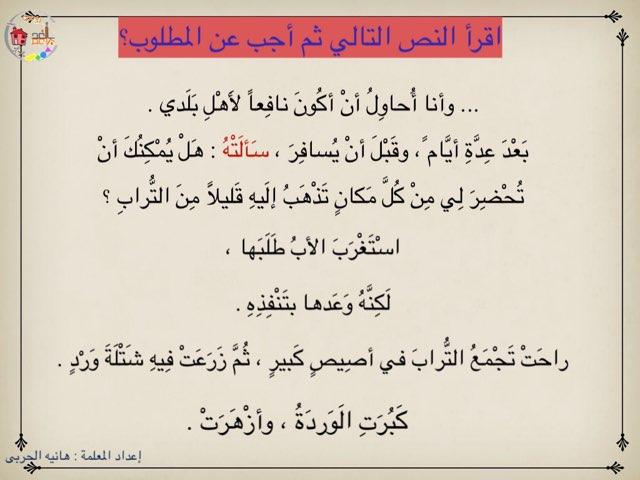 لعبة 60 by هانيه الحربى