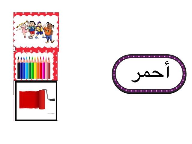 ت : اولى  by معلمة رياض اطفال