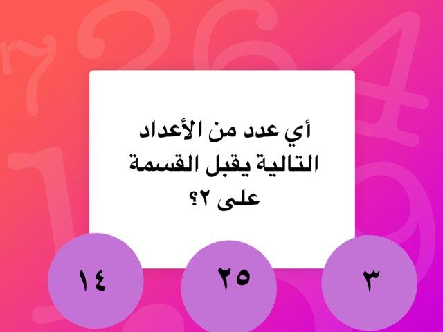 لعبة 4 by عبير العنزي