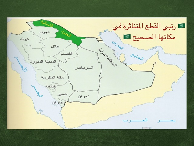 تركيب by جواهر عسيري
