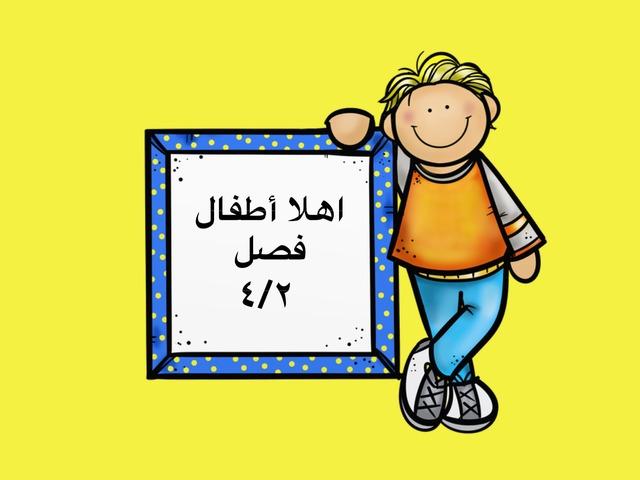 اركان الإسلام by نصره العجمي