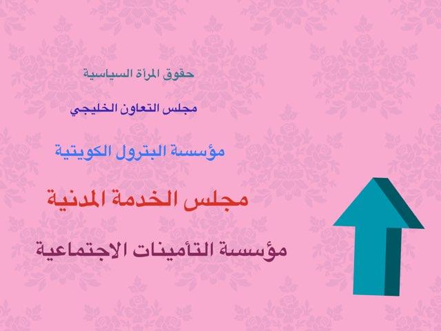 دددددددد  by Huda Aljabri