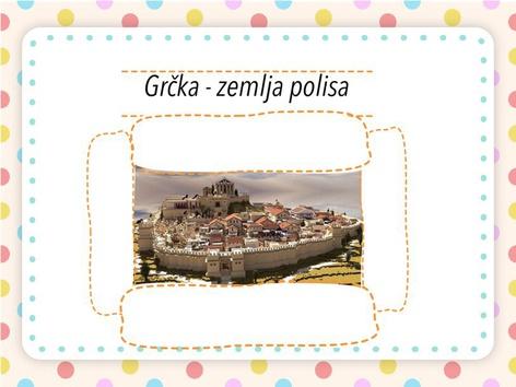 Grčka - Zemlja Polisa by Sonja Perković