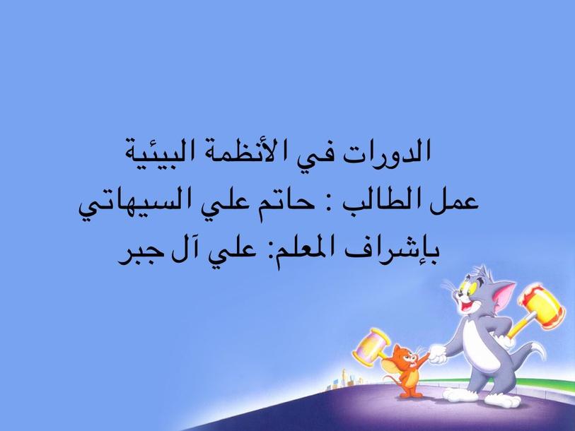 علوم by Zainab ali