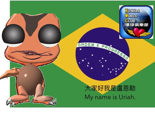 60208巴西 by 辛亥樂園 數位學習
