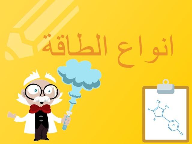 Since  by نغم البيشي