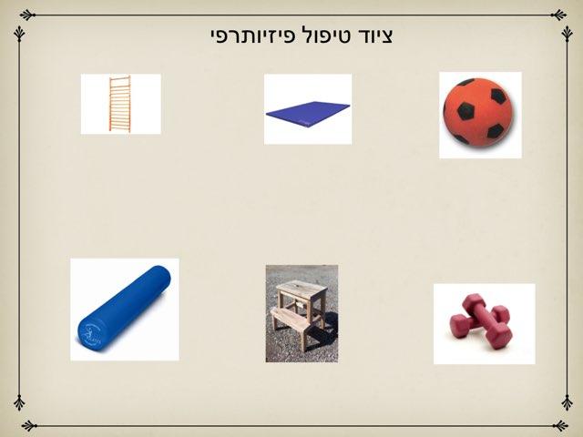 משחק 10 by טארק גבארה