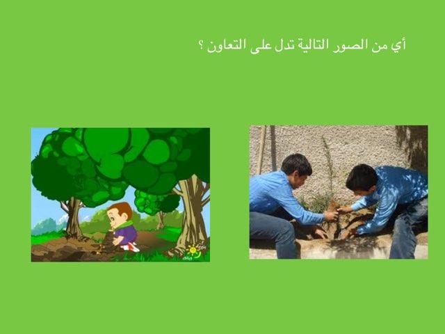 لعبة 26 by Asma Aa