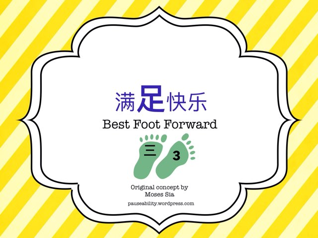 Best Foot Forward 03 by Moses Sia