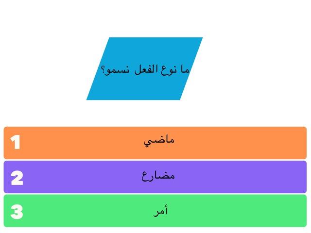 اختيارات by ام خالد عزيز