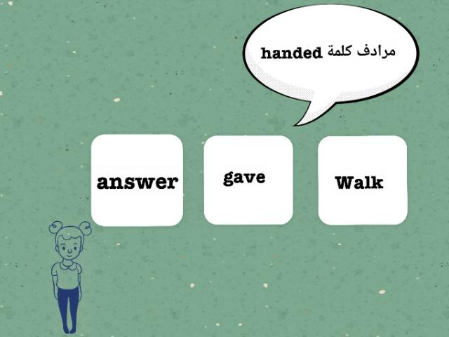 English by محمد السهلي