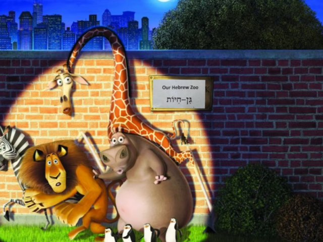 Escape From the Hebrew zoo by Morah Jessica