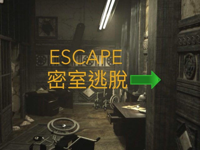 Escape Template 100 by Union Mandarin 克