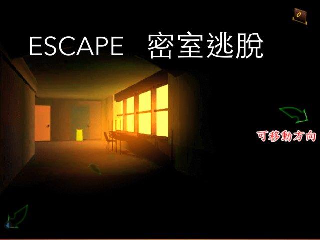Escape by Union Mandarin 克
