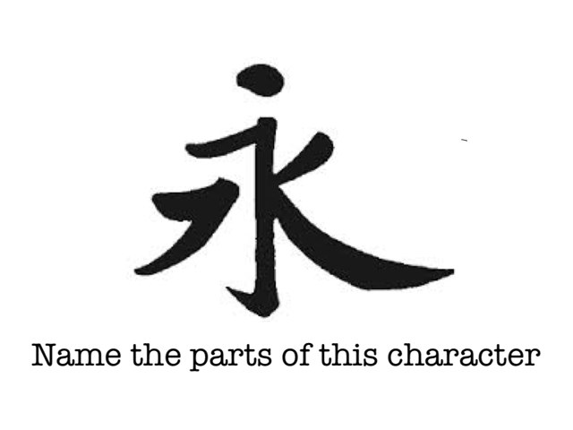 Eternal:: basic strokes of Chinese characters by Thomas Lavelle