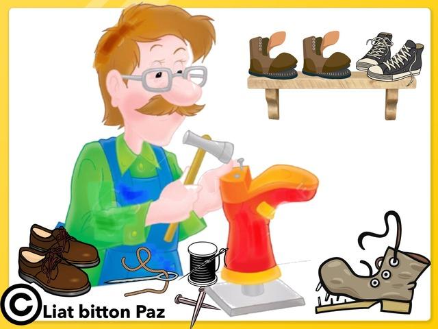 בעלי מקצוע 3  עברית by Liat Bitton-paz