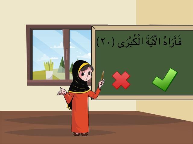 سورة النازعات by Fatema alosaimi