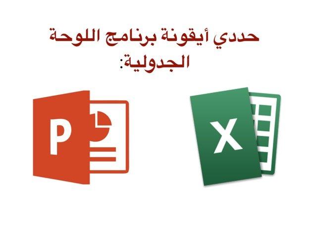 لعبة 67 by 3alia Almutaire
