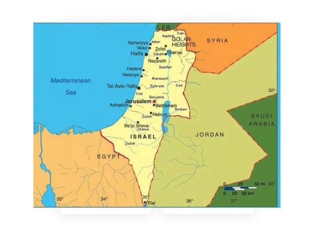 ישראל ושכנותיה by דוד לוי