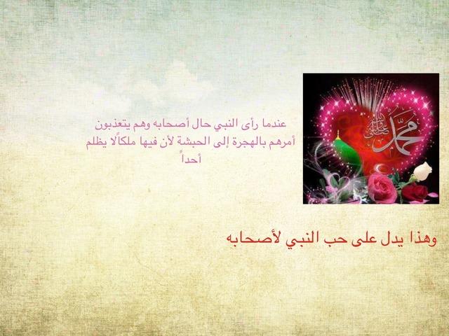 ماريا by Tahani Aljuniedi