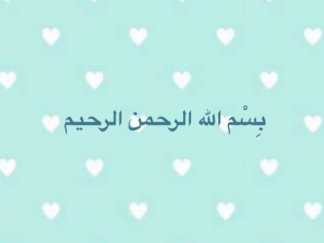 الشاشة الحريرية by Ibtisam al-qudairi