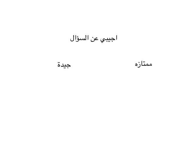 روان by Kholod Soliman