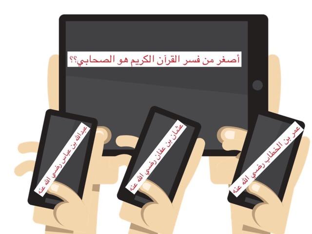 درس by Sanaa Albraak
