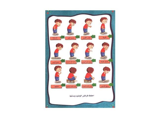 لعبة 11 by شعيع محمد