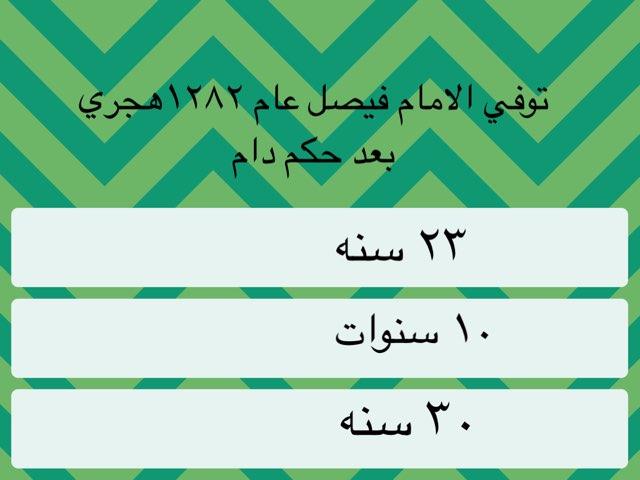 لعبة 72 by Hessah Al baiz