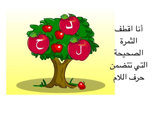 لعبة 115 by Saraab Hamane