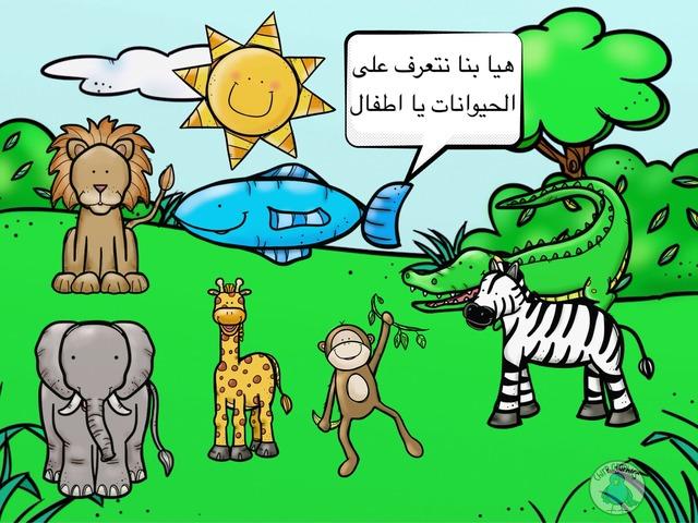 رهف by Rahaf63 Meshaan