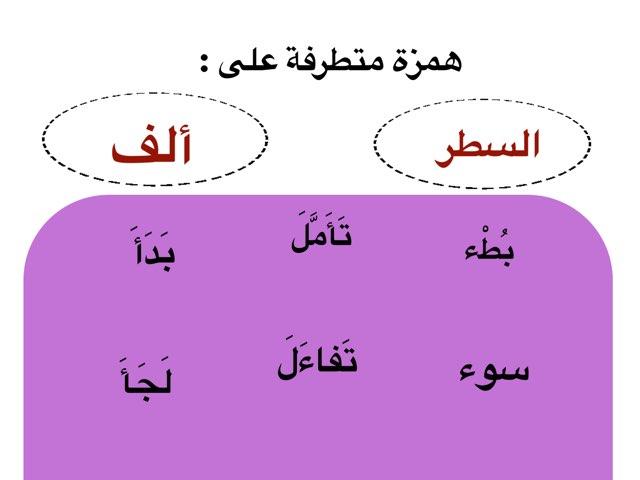 لعبة 14 by Remember aljabri