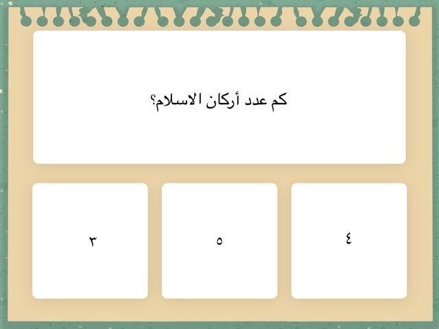 ألعاب by Abeer Al-Mutlaq
