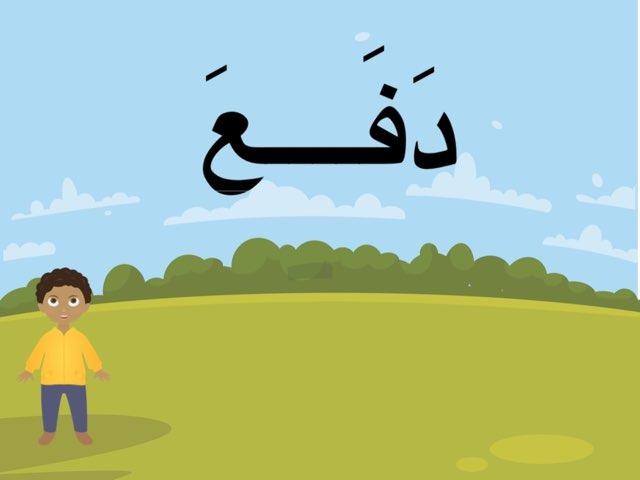 دفع تركيب by Noura Alshalahi