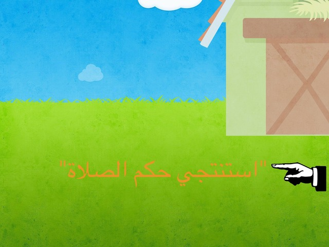 اعداد مجوعة عائشة by سارة الشهري