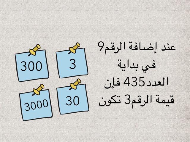 H by fatimah aljaffer