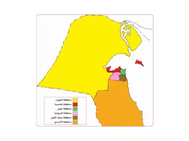 الكثافه السكانيه  by Abdulaziz alzayadi