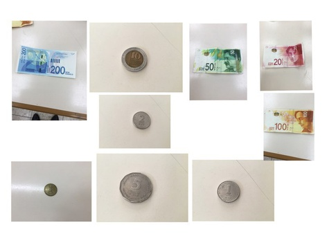 تميز النقود ٢ by Samer Rashed