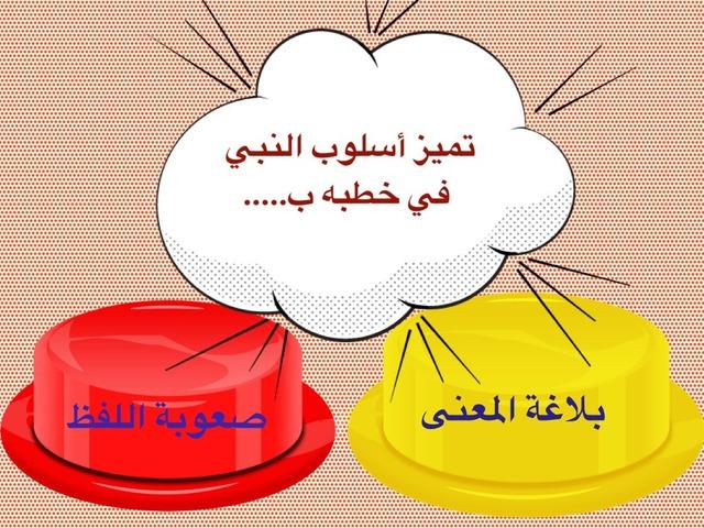 صف تاسع by omgana eyad