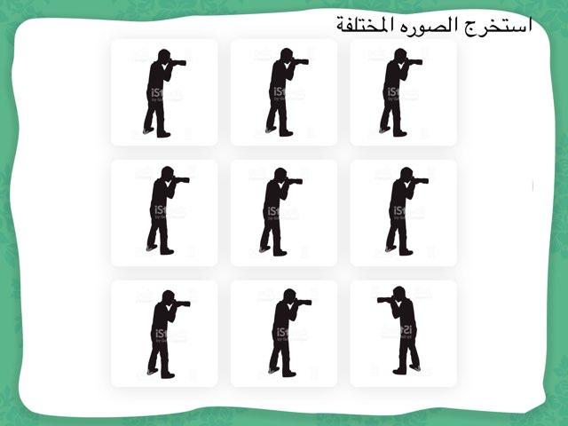 المصور by Anayed Alsaeed