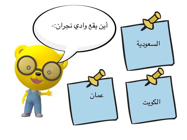س٣ by Somaya Help