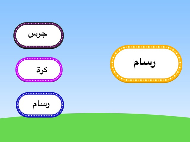 تجريد رسام by Om saad Alajmy